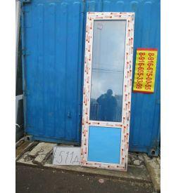 Дверь пластиковая 2340х710