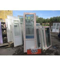 Пластиковые Двери Б/У 2340 (в) х 730 (ш)
