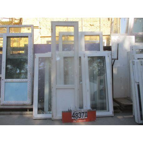 Пластиковые Двери Б/У 2370 (в) х 660 (ш)