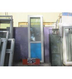 Двери ПВХ БУ 2350 (в) х 740 (ш)