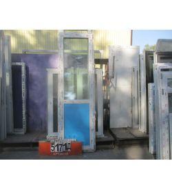 Окна ПВХ Б/У 2320 (в) х 710 (ш)