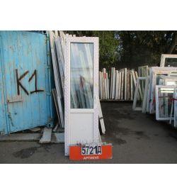 Пластиковые Двери Балконные БУ 2290 (в) х 660 (ш)