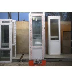Двери Балконные ПВХ Б/У 2330 (в) х 660 (ш)