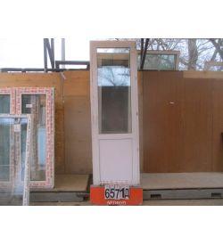 Двери Балконные Б/У Пластиковые 2340 (в) х 750 (ш)