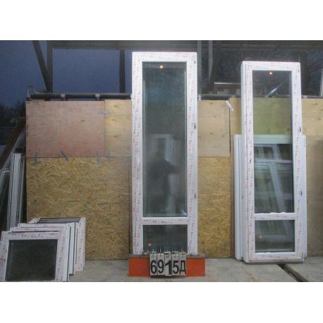 Пластиковые Двери Балконные КБЕ 2360 (в) х 700 (ш)