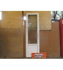 Двери Пластиковые БУ 2370(в) х 720(ш) Балконные