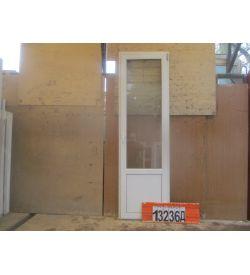 Пластиковые Двери БУ 2300(в) х 690(ш) Балконные
