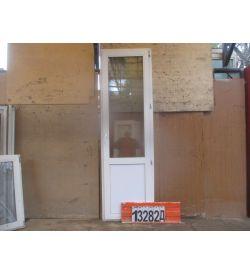 Двери Пластиковые БУ 2270(в) х 680(ш) Балконные