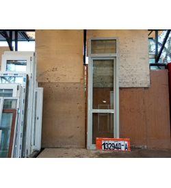 Пластиковые Двери БУ 2640(в) х 730(ш) Балконные