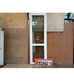Пластиковые Двери БУ 2300(в) х 730(ш) Балконные Некондиция