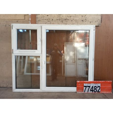Пластиковые Окна БУ 1440(в) х 1740(ш)
