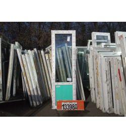 Пластиковые Двери БУ 2190(в) х 680(ш) Балконные