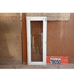 Пластиковые Окна БУ 1540(в) х 620(ш)