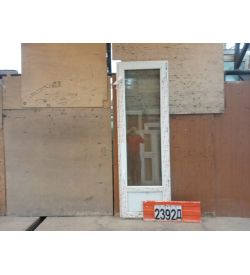 Пластиковые Двери БУ 2150(в) х 700(ш) Балконные