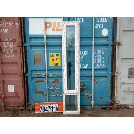 Пластиковые Окна 2360(в) х 450(ш) KBE