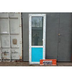 Пластиковые Двери 2270(в) х 750(ш) Балконные