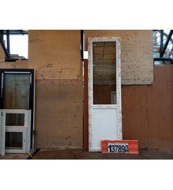 Пластиковые Двери БУ 2470(в) х 710(ш) Балконные