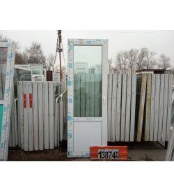 Пластиковые Двери Б/У 2360(в) х 810(ш) VEKA Балконные