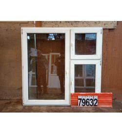 Пластиковые Окна БУ 1440(в) х 1460(ш)