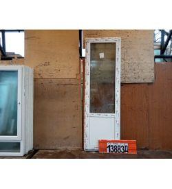 Двери Пластиковые БУ 2370(в) х 750(ш) Балконные