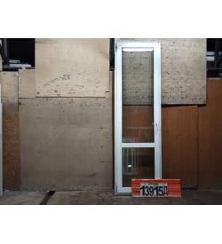 Пластиковые Двери БУ 2410(в) х 730(ш) Балконные