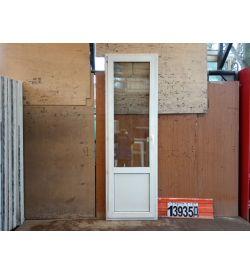 Пластиковые Двери БУ 2220(в) х 700(ш) Балконные