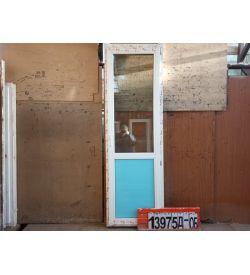 Пластиковые Двери 2200(в) х 700(ш) Балконные KBE