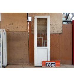 Двери Пластиковые БУ 2200(в) х 680(ш) Балконные