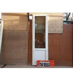 Двери ПВХ БУ 2250(в) х 700(ш) Балконные
