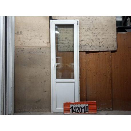 Пластиковые Двери БУ 2160(в) х 660(ш) Балконные