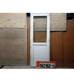 Двери Пластиковые БУ 2140(в) х 780(ш) Балконные Некондиция