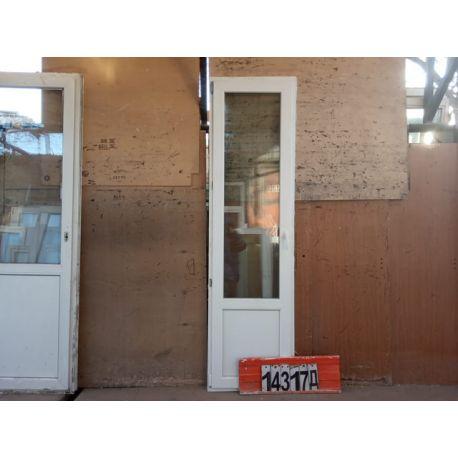 Пластиковые Двери БУ 2360(в) х 660(ш) Балконные