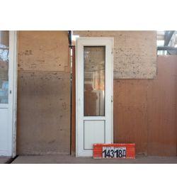 Двери Пластиковые БУ 2150(в) х 680(ш) Балконные