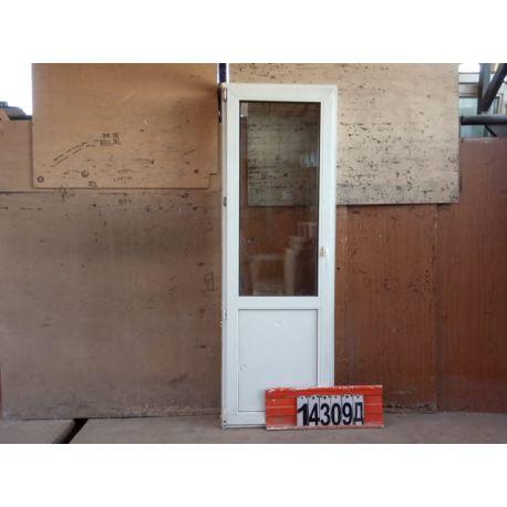 Пластиковые Двери Б/У 2180(в) х 730(ш) Балконные