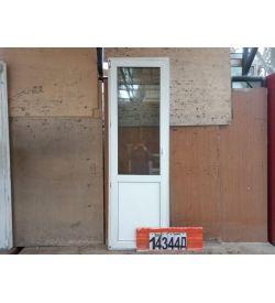 Двери ПВХ Б/У 2200(в) х 710(ш) Балконные