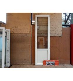 Пластиковые Двери БУ 2470(в) х 740(ш) Балконные