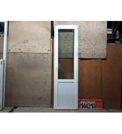 Пластиковые Двери БУ 2340(в) х 670(ш) Балконные