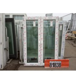 Пластиковые Окна 1500(в) х 1060(ш)