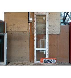 Пластиковые Двери БУ 2480(в) х 700(ш) Балконные Некондиция