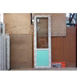 Пластиковые Двери 2360(в) х 750(ш) REHAU Балконные