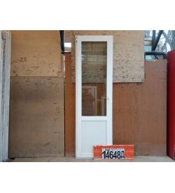 ПВХ Двери Б/У 2300(в) х 700(ш) Балконные