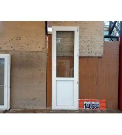 Пластиковые Двери БУ 2210(в) х 720(ш) Балконные