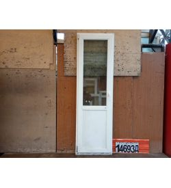 Двери Пластиковые Б/У 2150(в) х 660(ш) Балконные