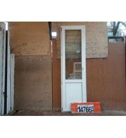 Пластиковые Двери Б/У 2320(в) х 670(ш) Балконные