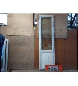 Пластиковые Двери Б/У 2470(в) х 700(ш) Балконные