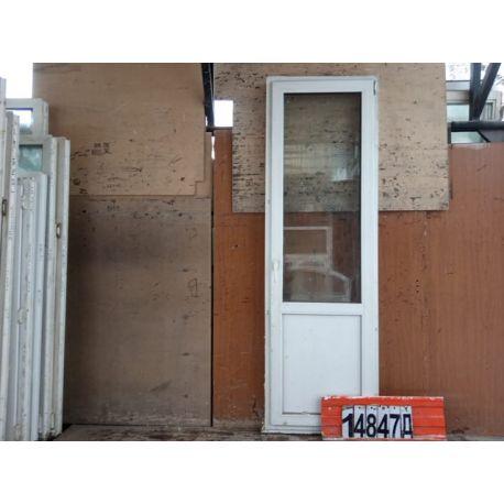 Пластиковые Двери Б/У 2270(в) х 720(ш) Балконные