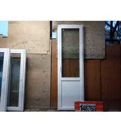 Двери ПВХ Б/У 2390(в) х 730(ш) Балконные