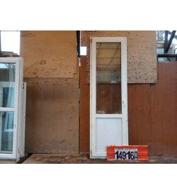 ПВХ Двери Б/У 2320(в) х 720(ш) Балконные