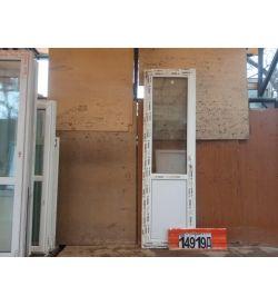 Пластиковые Двери Б/У 2400(в) х 710(ш) REHAU Балконные