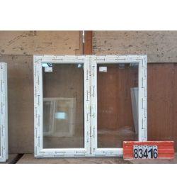 Пластиковые Окна 1520(в) х 1690(ш)